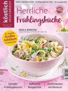 Herrliche Frühlingsküche – Jubiläumsausgabe!